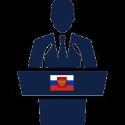 Russian pol scientist